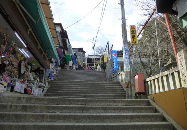 最初に見えてくる階段