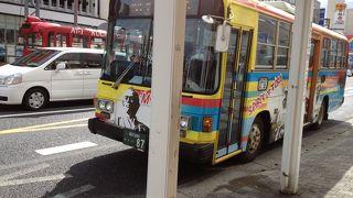 桂浜へはこのバスで