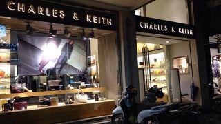 チャールズ&キース