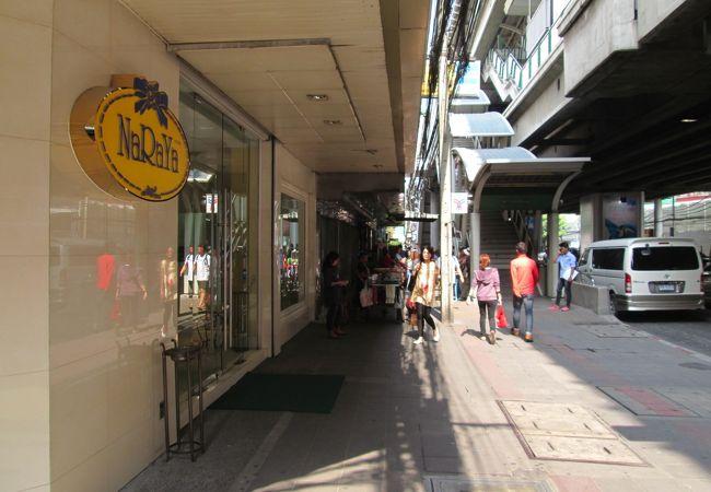 ナラヤ (スクンビット24店)