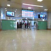 南京禄口国際空港(ナンジン ルーコウ グオジー ジーチャン)