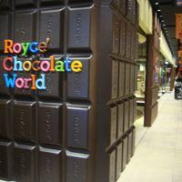 ロイズ チョコレートワールド