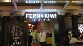 FERN&KIWI