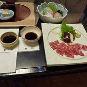 郷土料理 青柳 --- 熊本県の郷土料理を食べたいならここでしょう!