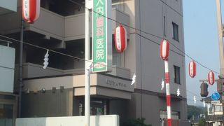 大崎八幡宮例大祭