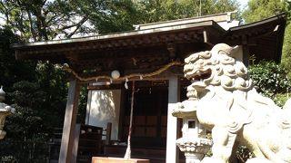 浅間神社 (相模原市)