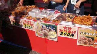 来て見て食べて感動! 九州観光・物産フェア