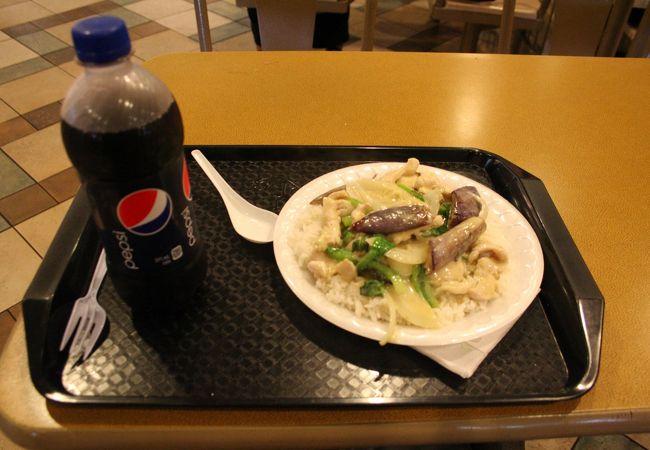 タイ エキスプレス (リド センター店)