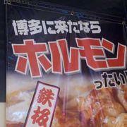 プリプリの丸腸を鉄板焼きで!