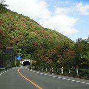 男鹿川を堰き止めた栃木県最大の人造湖