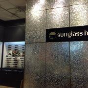 ワイキキで有名なサングラスのお店、サングラスはハワイでは必須だからのぞいてみては?
