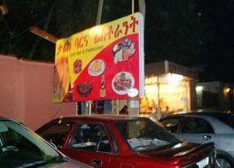 タリク バー&レストラン