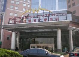 シジアズアン ワールド トレード プラザ ホテル