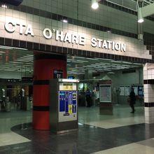 地下鉄 (CTA)