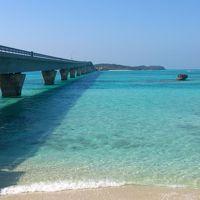池間大橋 写真