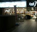 デリド (市ヶ谷店)