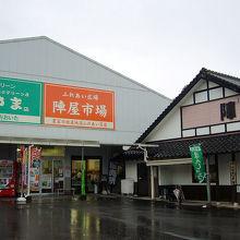 結構人気がある農産物直売所