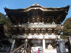 栃木のツアー