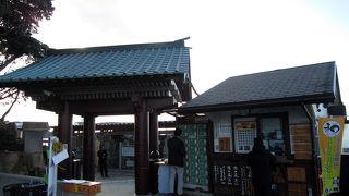日本最古の温泉の一つ。
