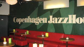 コペンハーゲン ジャズ ハウス