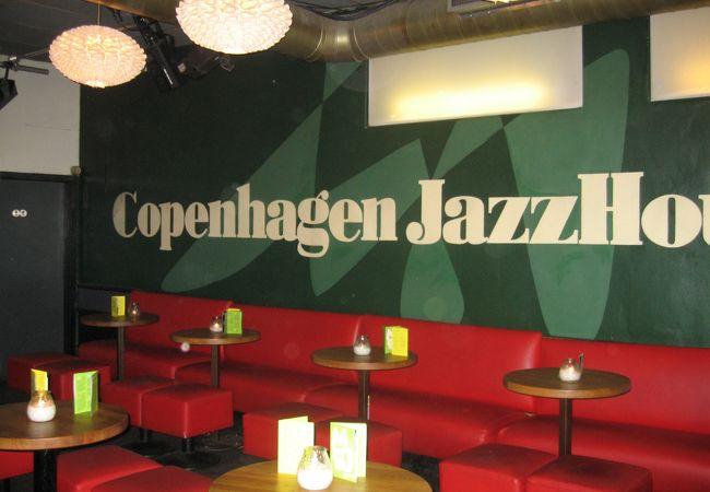 コペンハーゲンでジャズを楽しむ