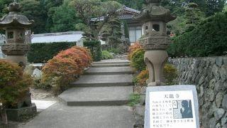 大智山天竜寺 文殊堂