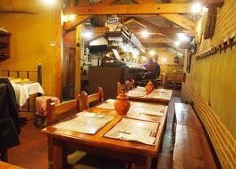 maison el churrasco