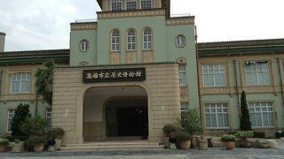 愛河近くの緑の博物館