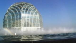 葛西臨海公園 (葛西海浜公園)