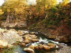 秋保温泉のツアー