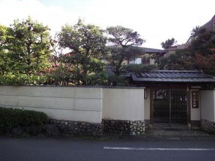 ベネフィット ステーション 嵐山倶楽部 写真