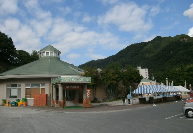 道の駅 水上町水紀行館
