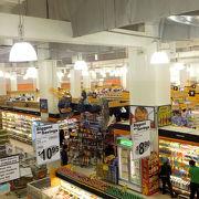 ビボシティ地下一階にある大型スーパー