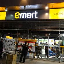 Eマート (龍山駅店)