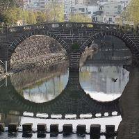 眼鏡橋(長崎県長崎市) 写真