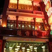 広州の老舗レストラン