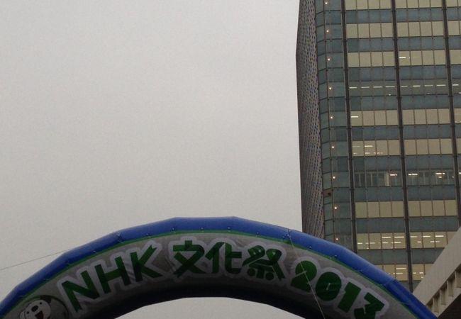 NHKが好きなら楽しめると思います。