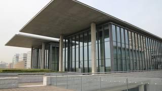 兵庫県立美術館芸術の館