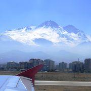 エルジェス山が見える!