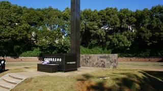 原子爆弾落下中心地碑