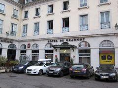 De Gramont Hotel Pau 写真