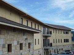 勝沼・塩山のホテル