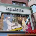 写真:ラパレット カロスキル店
