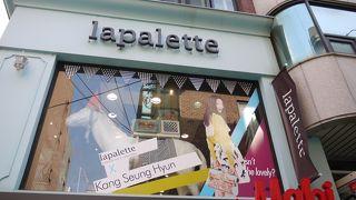 ラパレット カロスキル店