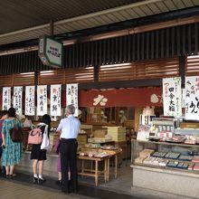 京都の和菓子の定番