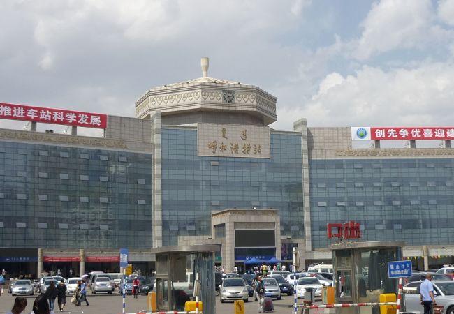フフホト駅 (呼和浩特火車站)