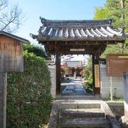 広沢池畔にある平安時代からの由緒ある寺院。