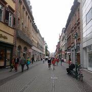 ハイデルベルクのショッピングの中心地!