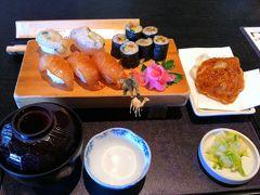 伊豆大島のツアー