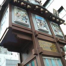歌舞伎座のような感じで絵が貼られています。